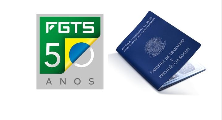Saque seu FGTS de contas inativas 1